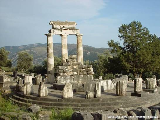 wpid-delphes-grece-1260368170-thumbnail-2009-12-9-15-24.jpg